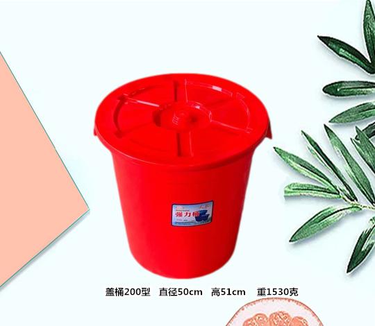 宜昌塑料桶怎么去除异味呢?